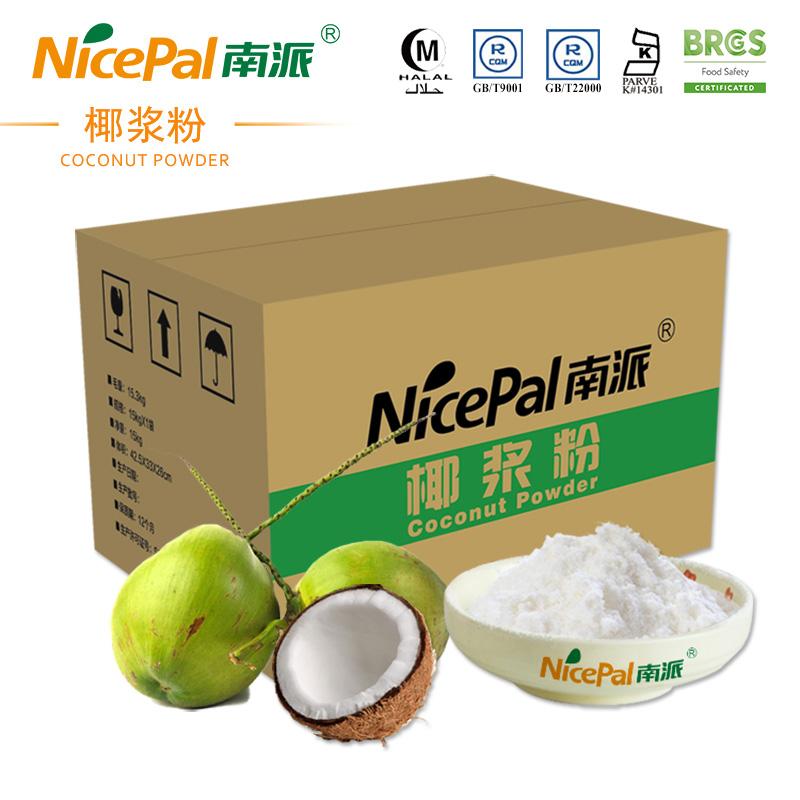 Nanpai coconut milk powder 15kg food raw material fruit and plant solid beverage preparation beverage Hainan coconut powder A103