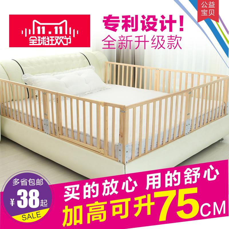 嬰兒童床護欄實木床圍欄兒童床邊擋板寶寶防護欄大床1.8米2米