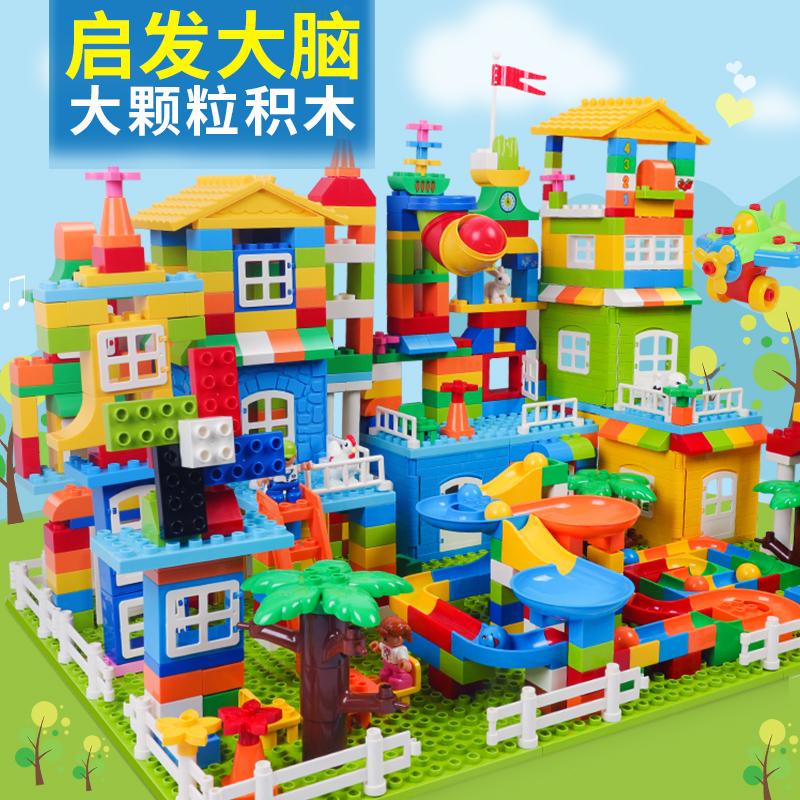 11-29新券万木鑫5大颗粒3儿童lego拼装玩具