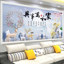 2019 New Diamond Painting Full Diamond Drilling Living Room 5D Peacock Point Brick Cross Embroider and Mastermind Scenery 2018