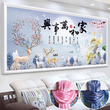 Printed Line Embroidery Cross Embroidery 2019 New Living Room Home and Master Hing Bedroom Peacock Elk Embroidery Handmade Full Embroidery