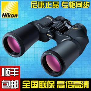 nikon日本阅野aculon双筒眼望远镜