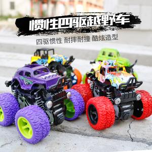 按压式小黄鸭惯性四驱越野车儿童男孩模型车耐摔玩具车宝宝小汽车