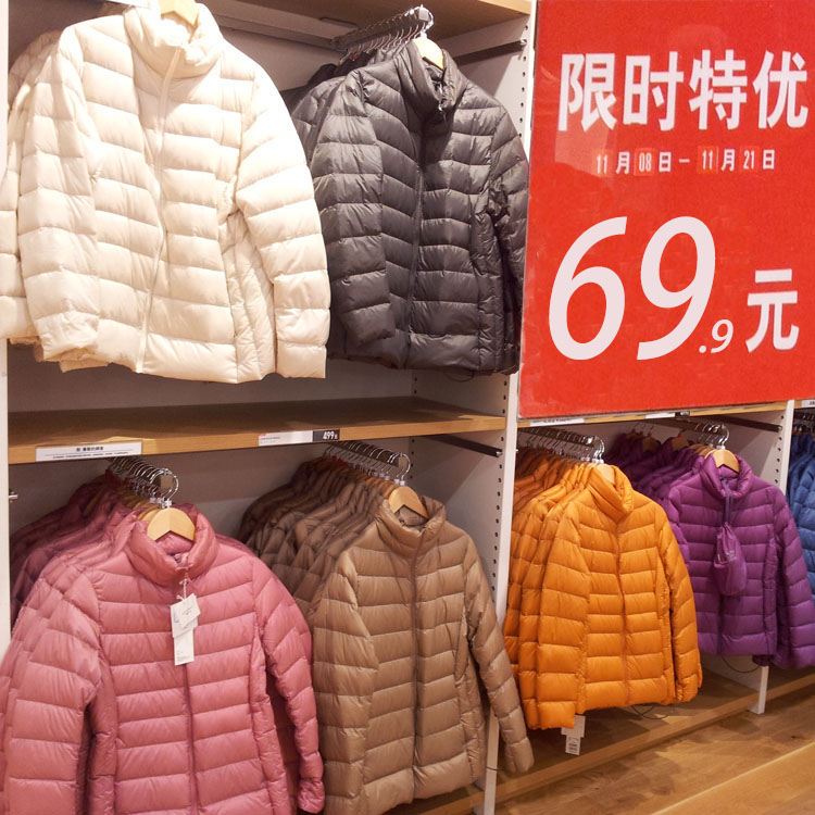 2020 new light and thin down jacket womens short super light and fashionable white duck down liner anti season Warehouse Clearance jacket winter