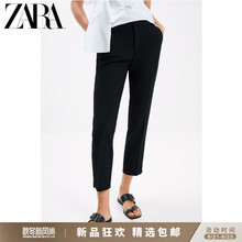 ZARA New Women's Basic Fashion and Ankle Trousers 03085535800