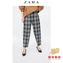 ZARA new women's loose plaid pants 01478033093