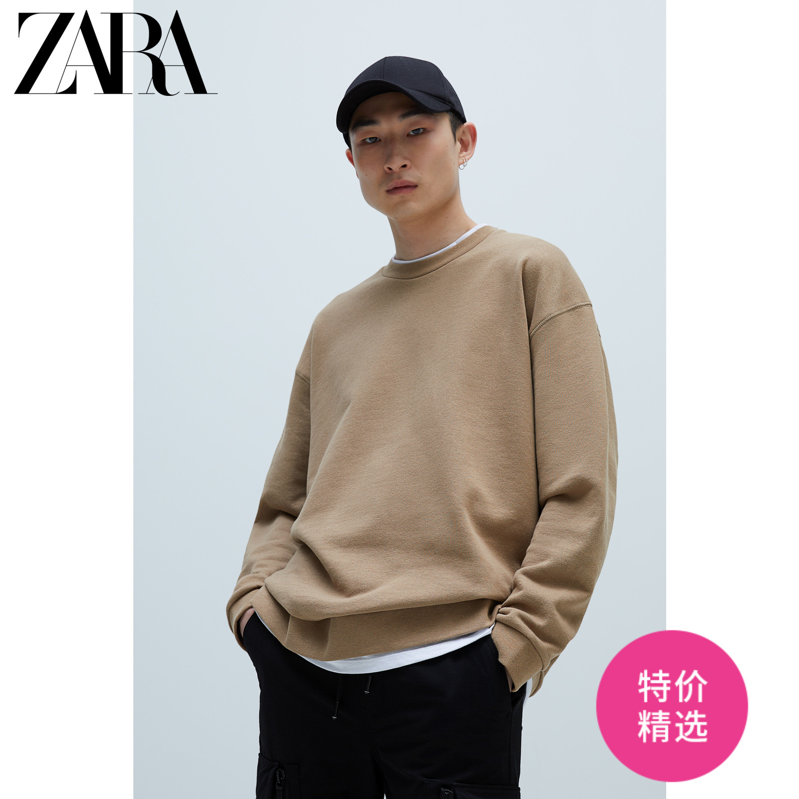 Zara new men's patchwork plus Sweatshirt sweater 04087408707