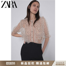 ZARA New Women's Wear Wave Point Transparent Fairy Ogen Yarn Shirt 04786256250