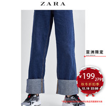 ZARATRF Womens roll hem with wide-legged high-waisted jeans 2018 new 05520909401