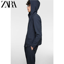 ZARA New Men's Bubble Yarn Jacket Jacket 00177602401