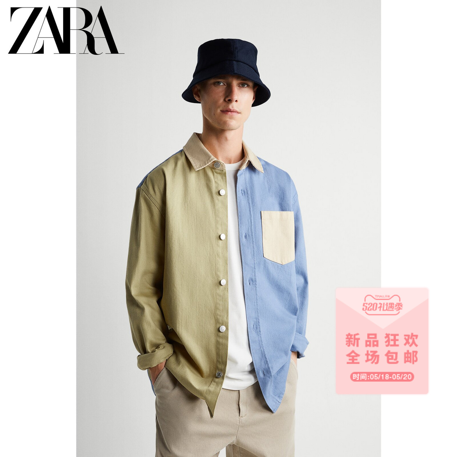 ZARA summer new men's clothing shirt jacket jacket 03562315400