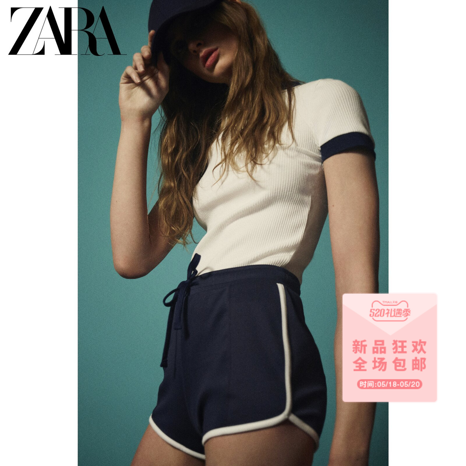 ZARA summer new women's splicing retro sports shorts 00858008401