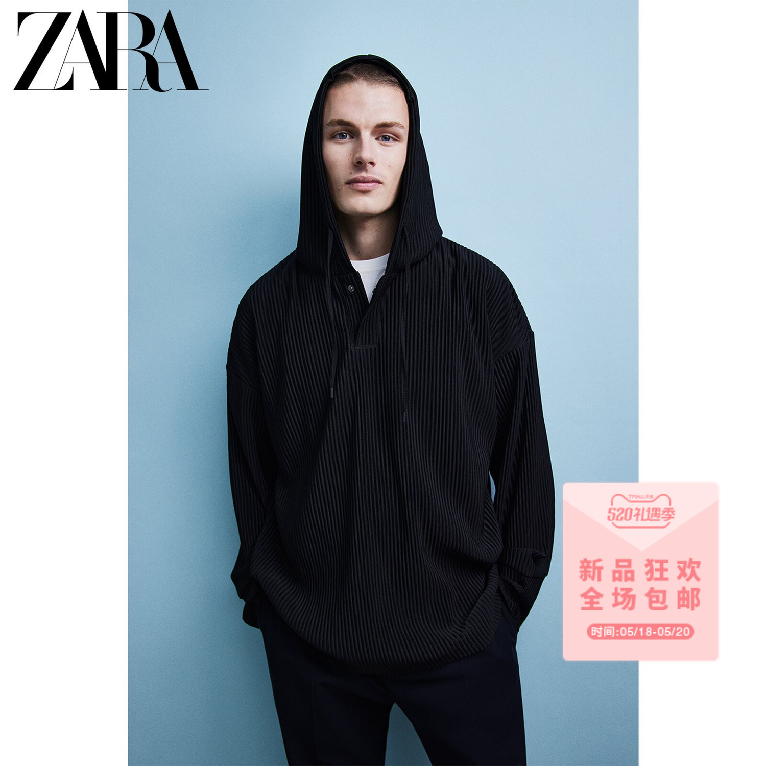 ZARA summer new men's pleated loosening hooded sweater hoodie 08288656800