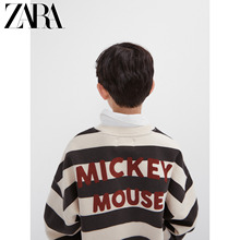 Zara New Year's mouse children's wear Disney Mickey Mouse printed striped sweater 07878661251