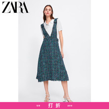 ZARA New Women's Fashion Retro Small Fragrance Twisted Fleece vest dress 03440047500