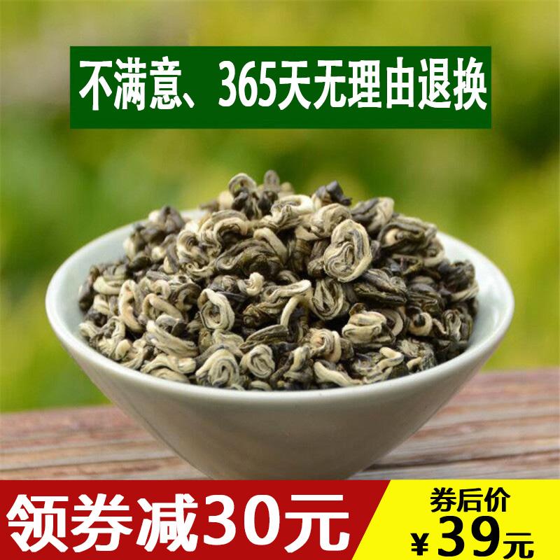 2018新茶 明前特级碧螺春500g足量袋装绿茶 耐泡散装春绿茶茶叶