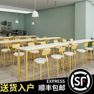 北欧大理石吧台桌简约奶茶店咖啡厅酒吧家用靠墙长条高脚桌椅组合