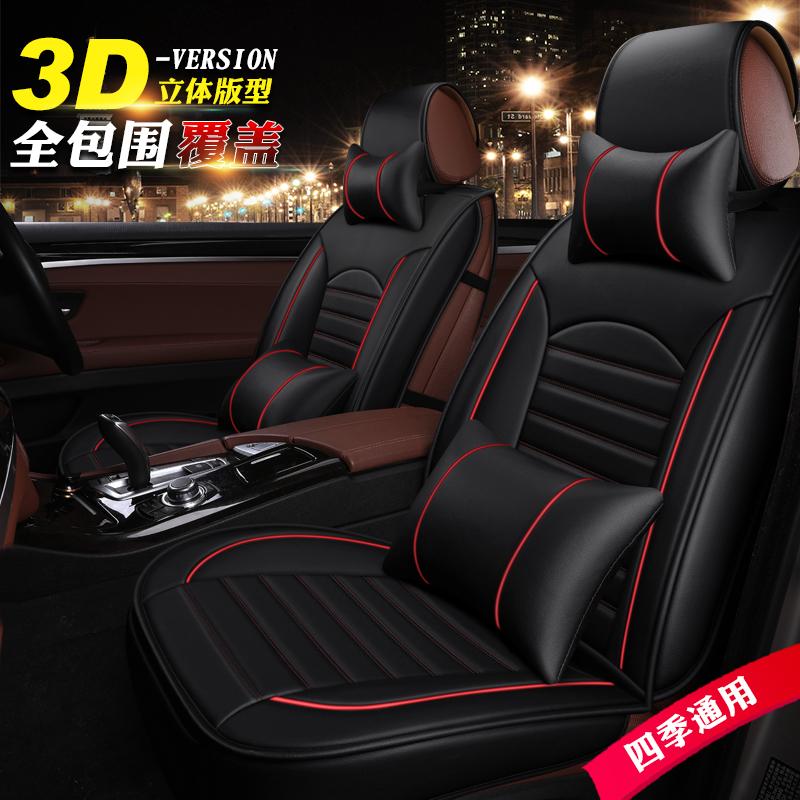 金鹏金彭D70 S70专车专用四季通用全包布电动汽车车座套座椅垫