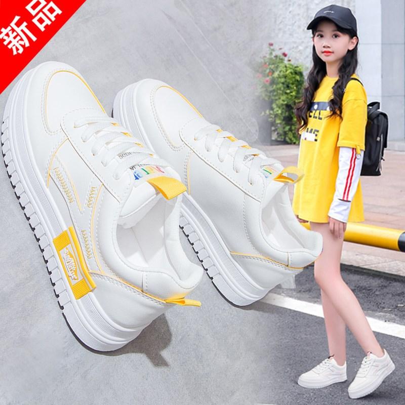 女童小白鞋2020新款中大童儿童运动鞋子女童鞋春秋款单鞋网红板鞋