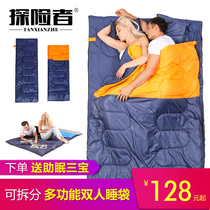 Explorer Cold sleeping bag adult outdoor indoor adult double couple wild Autumn winter camping thickening warm