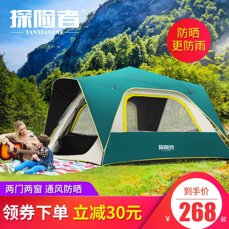 探险者帐篷户外沙滩野营大型全套露营装备自动防暴雨加厚防雨防晒