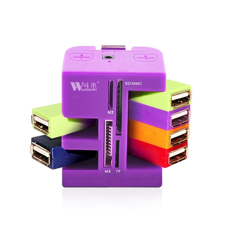 多 USB讀卡器高速分線器一拖六HUB轉換器SD MS TF M2卡包郵