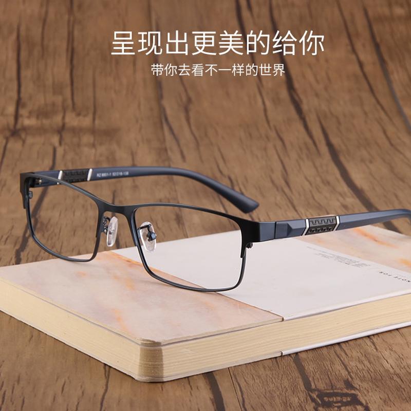 近视眼镜男潮有度数超轻全框大脸配眼镜框半框舒适成品眼睛近视镜