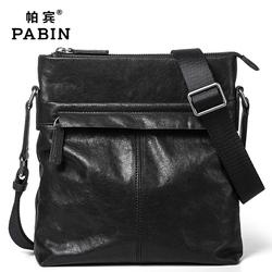 帕宾真皮斜挎包男包单肩包男士包包牛皮竖款商务休闲小皮包背包