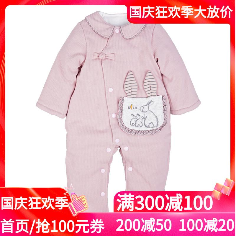 婴儿连体棉衣3-6-9-12个月2019冬季新品宝宝扣裆长袖保暖时尚哈衣11-03新券