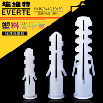 Evette plastic expansion pipe swelling screw wall nail plug add bolt plug plus long expansion anchor Bolt 6mm8mm10mm