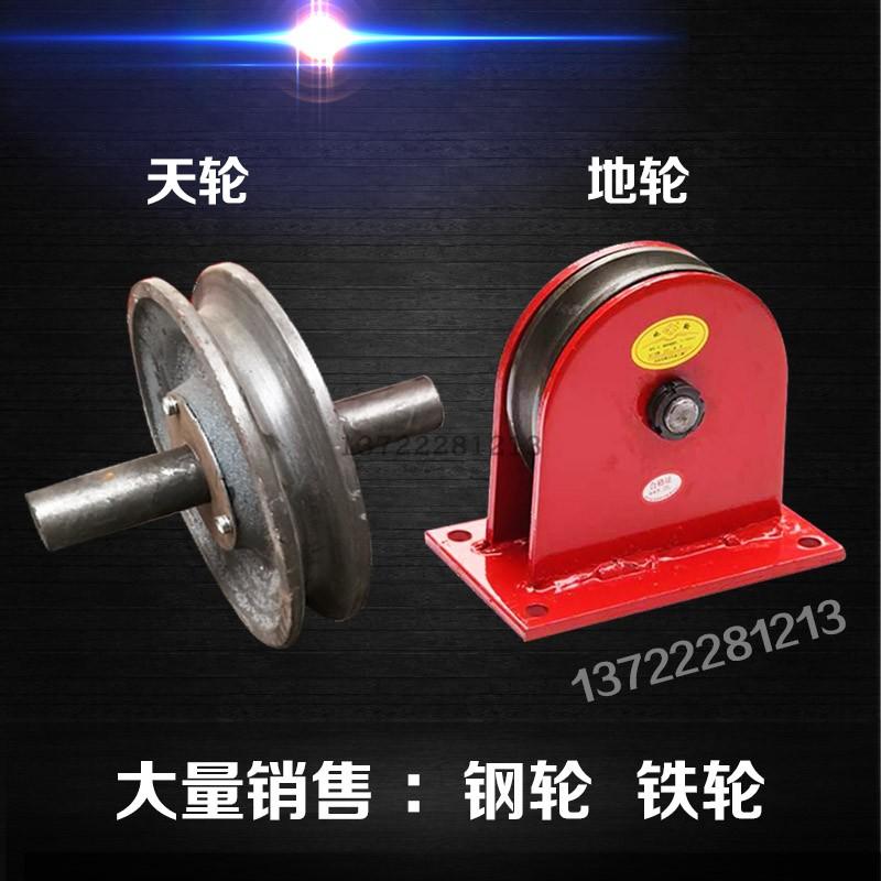 Страна стандартный Подъемное колесо, колесо, шкив, неподвижный шкив, тросик, направляющее колесо, стальное колесо, фиксированный подшипник, блок шкива