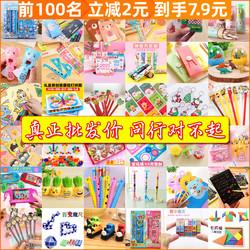 儿童奖品创意礼物幼儿园小学生生日朋友奖励全班文具伴手实用礼品