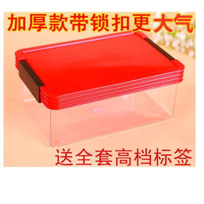 新品抗摔阿胶糕包装盒阿胶膏手提袋阿胶礼品盒一斤装卡扣盒子包邮