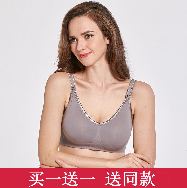 德国DUBACH孕妇内衣孕期产后哺乳文胸无缝无钢圈聚拢防下垂喂奶衣