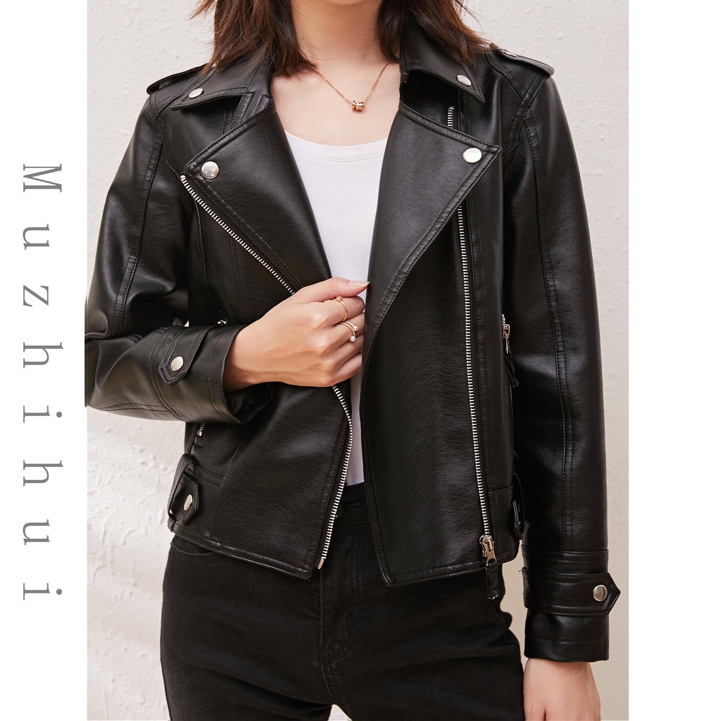 皮衣外套女2020秋新款韓版修身短款機車風PU小皮夾克顯瘦chic學生