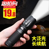 Ultra-bright flashlight glare rechargeable waterproof outdoor long-range multi-purpose 5000 military household may mini LED