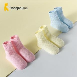 童泰2020年新款婴幼儿用品配饰婴儿袜子宝宝套脚袜子婴童袜袜子价格