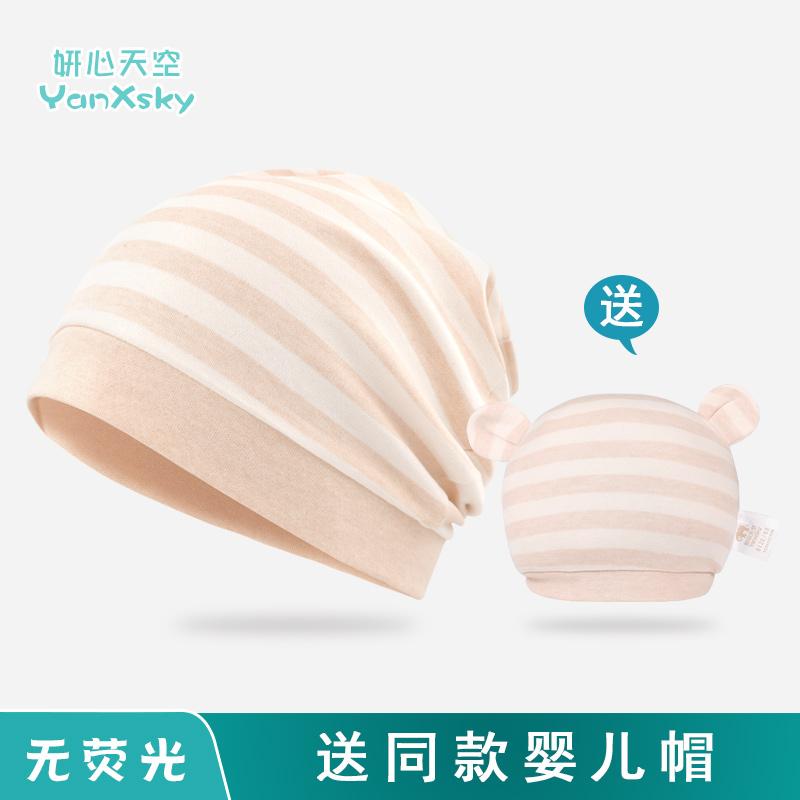 彩棉夏季产后头巾纯棉单层产妇帽子