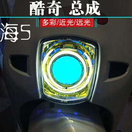 摩托车酷奇大灯总成林海S5车头S9大灯改装海5透镜天使恶魔眼总成