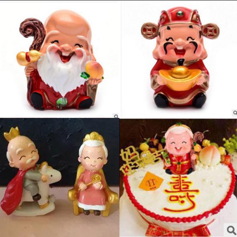 蛋糕装饰寿公寿婆树脂财神爷奶奶爷爷 祝寿生日玩偶喜庆公仔摆件