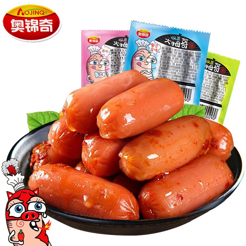 100粒~奧錦奇台式烤香腸600g~子彈腸50包烤腸小香腸零食大禮包
