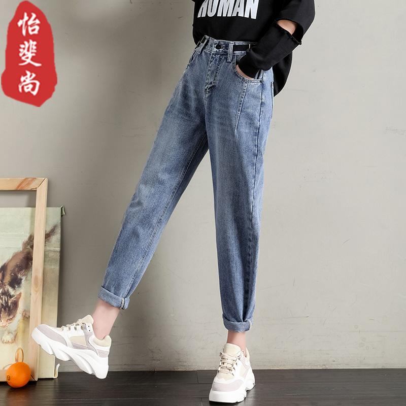 宽松老爹裤女高腰显瘦卷边萝卜九分裤2019春季新款韩版哈伦牛仔裤