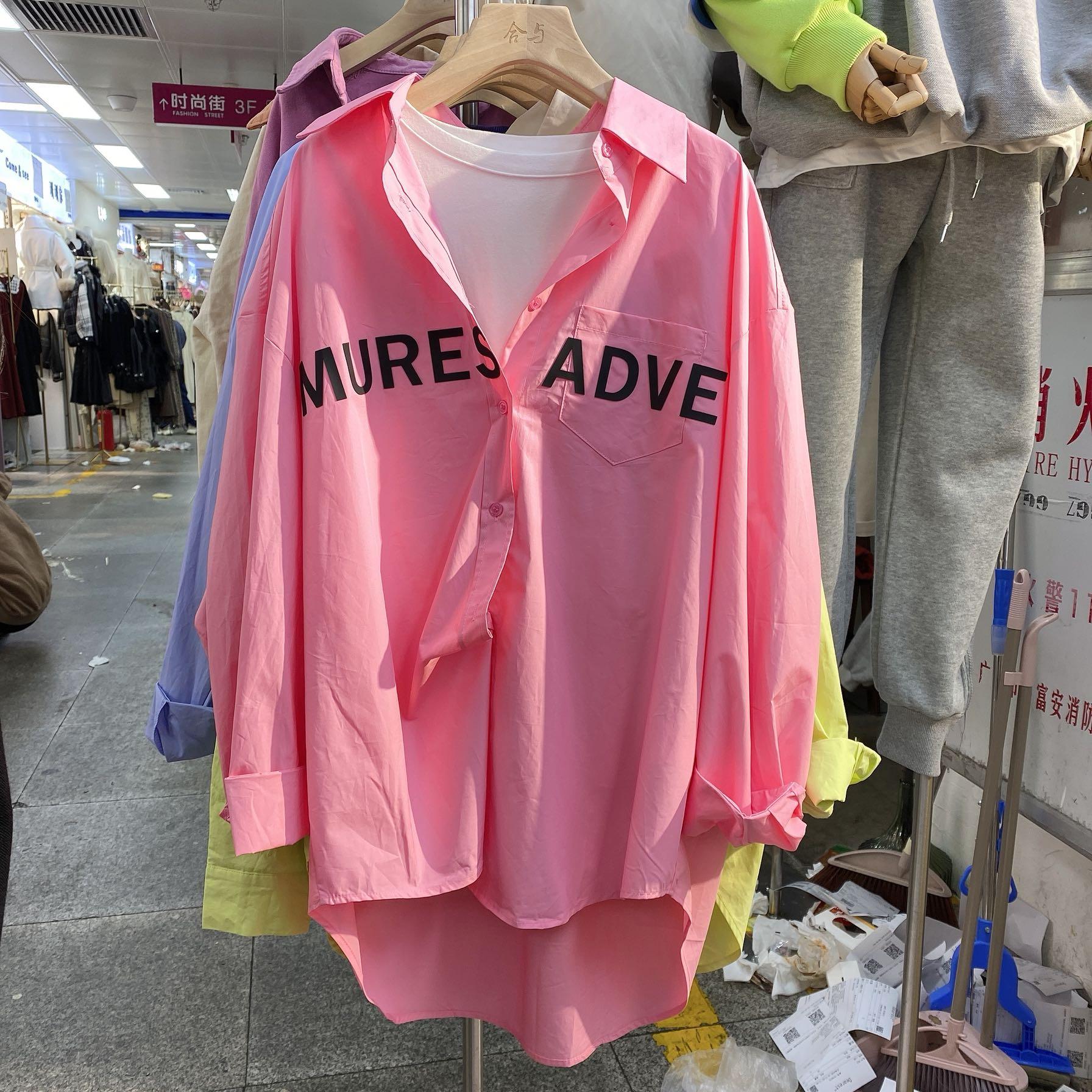 字母单口袋长袖衬衫女韩国chic时尚慵懒风宽松百搭中长款开衫衬衣