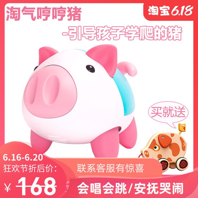 Игрушки для малышей Артикул 607051092730