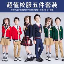 幼儿园园服三件套运动会校服儿童春秋装班服英伦合唱中小学生套装