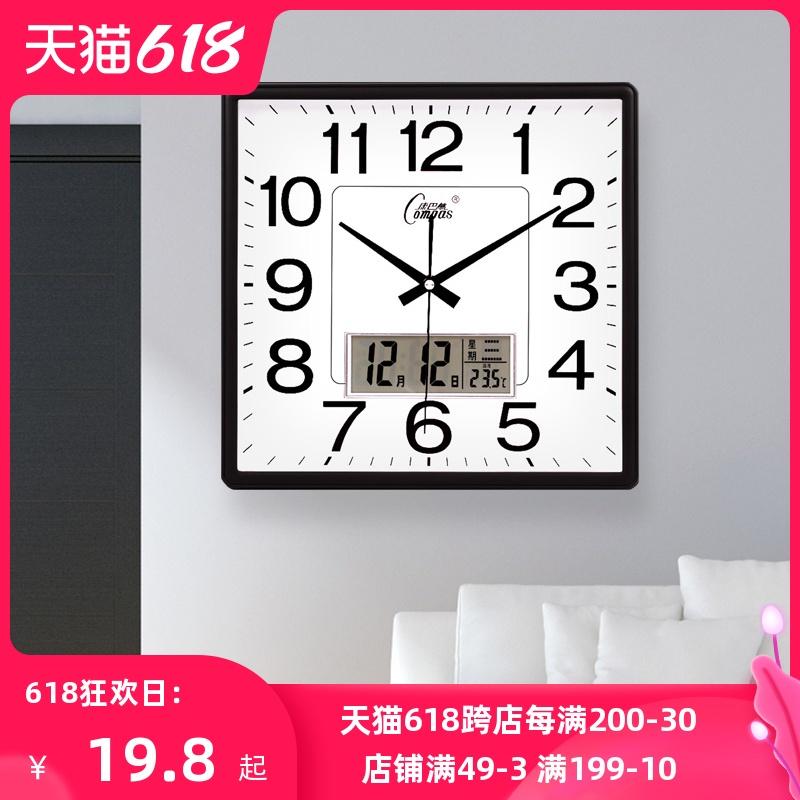 Часы на стену Артикул 597614869790