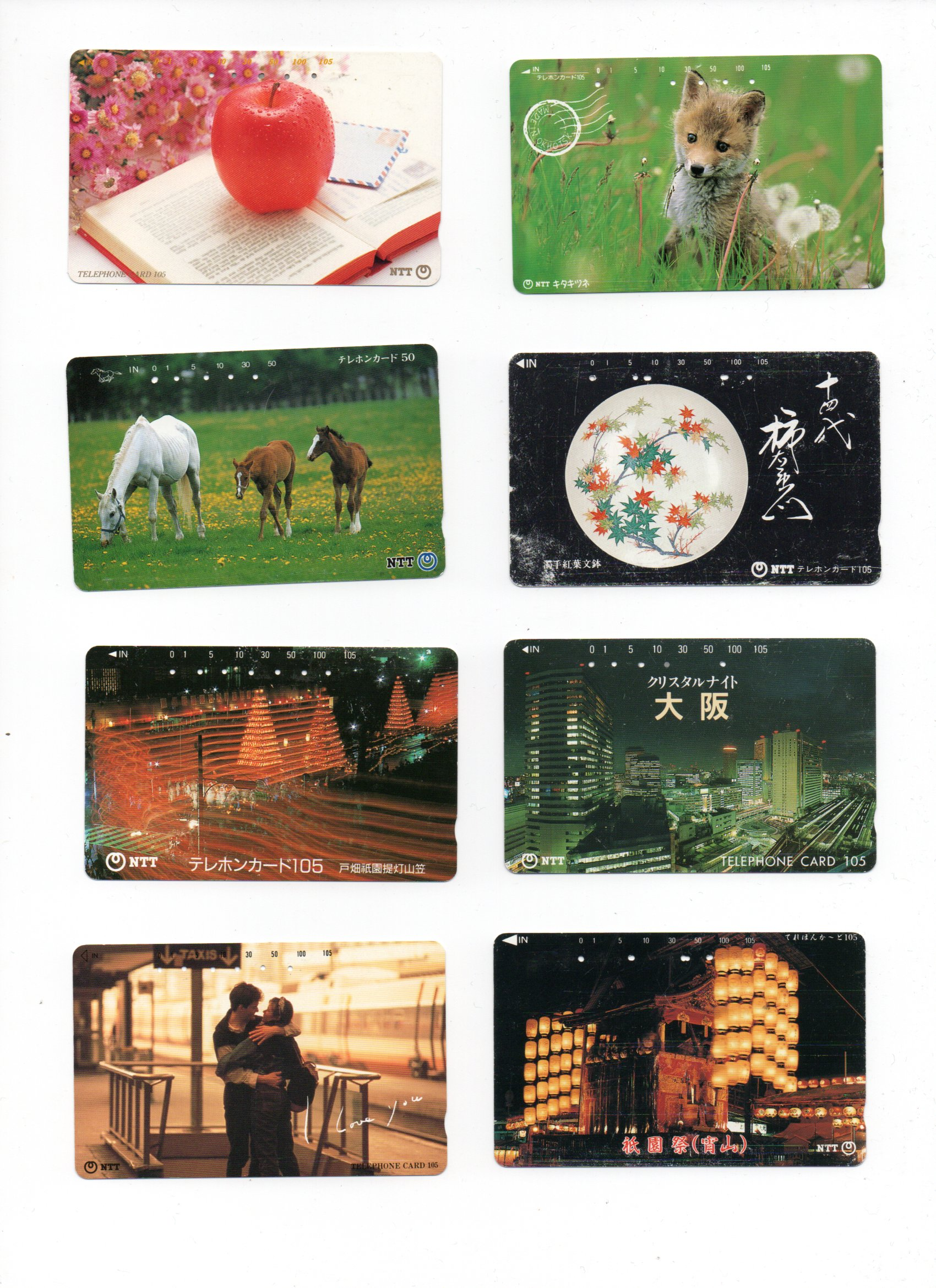 Second hand telephone magnetic card of Tiancun card of Japan early Japanese foreign card collection card 3