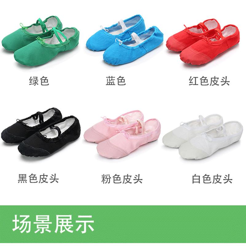 幼儿童猫爪鞋成人猫爪 帆布舞蹈鞋练功鞋 软底鞋 体操鞋 芭蕾舞鞋
