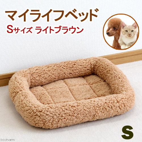 Japanese pet cat dog nest cotton velvet cushion Oxford cloth anti-skid three sizes into large, small and super small