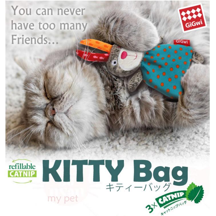 GGiwi猫のおもちゃは狩猟本能を刺激して気持ち良くて、付属して3つの猫のハッカ猫のわら包みを交換することができます。